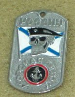 dog tag pendant medal navy