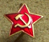 SOVIET ARMY PIN BADGE COCKADE USSR /CCCP/