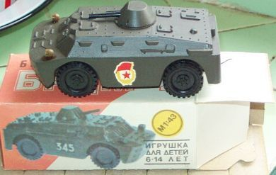 COLLECTIBLE ARMY CAR