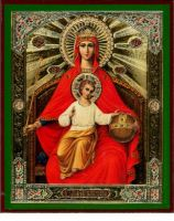 Virgin of Almighty ICON