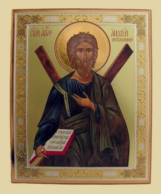 St Andrew the Apostle