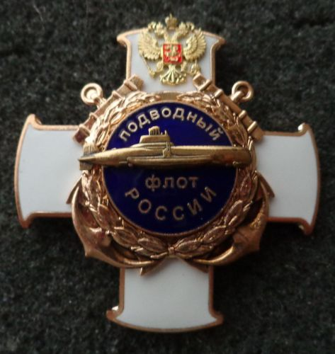 SUPERB RUSSIAN st George WHITE CROSS SUBMARINE ORDER MEDAL NAVY HEAVY