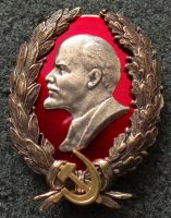 SUPERB SOVIET RUSSIAN CCCP BADGE PIN LENIN LARGE 2.0 INCHES HEAVY RARE