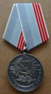 MEDAL CCCP SOVIET VETERAN OF LABOR ORIGINAL.