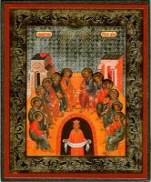 Pentecost the Decent of the Holy Spirit