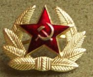SOVIET ARMY PIN BADGE HAT COCKADE USSR /CCCP/