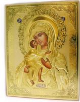 Virgin Mary & Christ Icon Gold Embossed