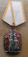 SOVIET CCCP USSR RUSSIA order OF HONOR MEDAL BADGE ORIGINAL SILVER WWII