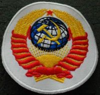 Russian SOVIET LOGO CCCP EMBROIDER LARGE patch